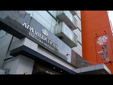 China's National Tourism Administration says 'NO' to Japan's APA hotel chain