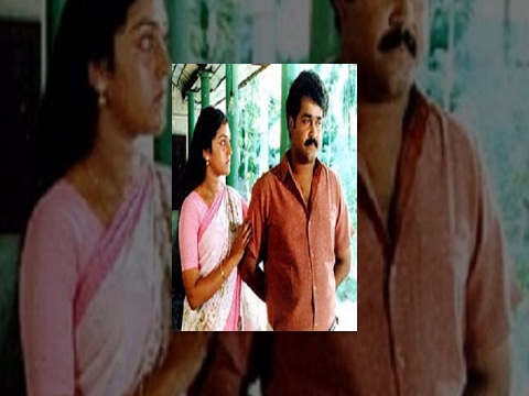Malayalam Movie 1989 | Kireedam | Malayalam Movie Song | Kanneerppoovinte