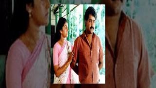 Malayalam Movie 1989   Kireedam   Malayalam Movie Song   Kanneerppoovinte