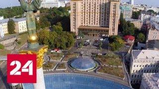 4 тысячи евро за ночь в хостеле: киевляне взвинтили цены на жилье из-за финала Лиги чемпионов - Ро…