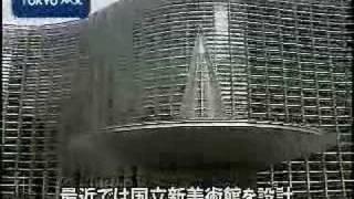 建築家 黒川紀章氏、きょう都内の病院で死去