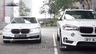 BMW X3 - Parking Assistant