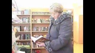 Несвижская центральная районная библиотека - 70 лет