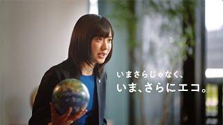 YouTube動画:サンヨーホームズ 新CM「CEO篇」
