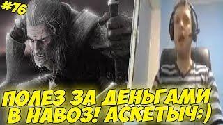 The Witcher 3 - QUICKEST METHOD to Make Money (1.50)