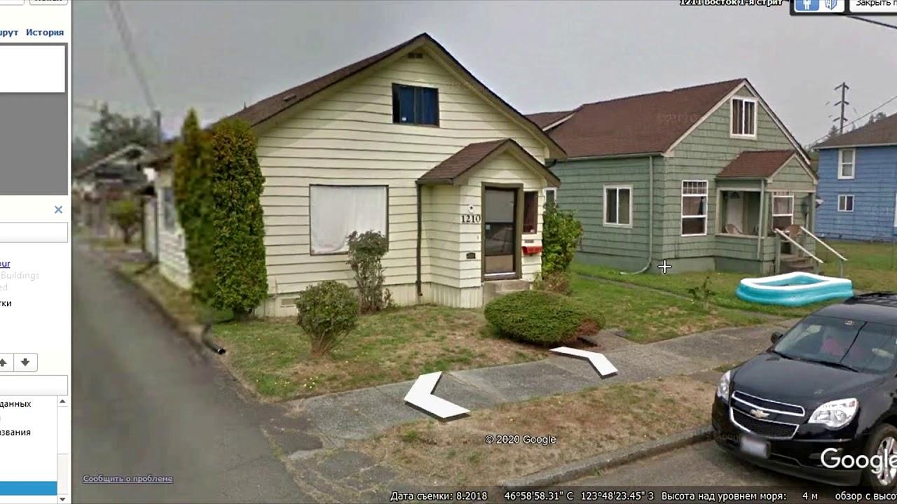 Смотрю места Курта Кобейна по Google Map! Ok Hotel, дом ...