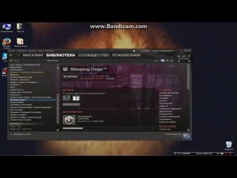 Dota 2 в Steam