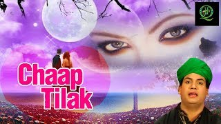 chhap tilak  || छाप तिलक || Latest Qawwali Song 2018 || Just Qawwali
