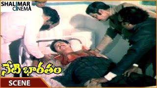 Neti Bharatam Movie || Chalapathi Rao Gives Poisonous Injection To Suman || Suman || Shalimarcinema