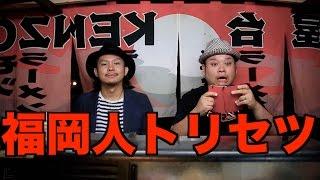 "【FLEA MARKET】 西の異端児 九州No.1 ""ラップ"" エンターテイメント集団..."