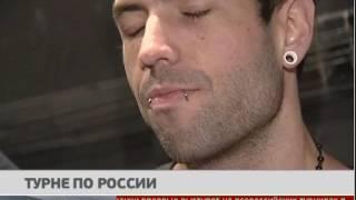"Хабаровск станет местом съемок клипа группы ""Burn the Ballroom"".  GuberniaTV"