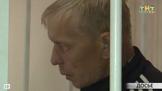 Обвиняемый в убийстве Яны Перчаткиной найден мертвым в СИЗО