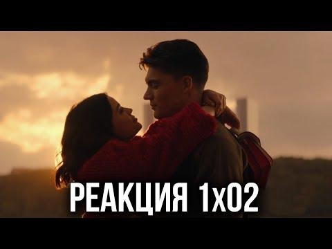 """РЕАКЦИЯ НА """"КЭТИ КИН"""" 1 СЕЗОН 2 СЕРИЯ (Katy Keene)"""