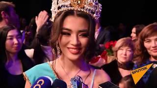 "17-летняя студентка завоевала титул ""Мисс Астана-2018"""