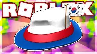[FREE ITEM] How to get the INTERNATIONAL FEDORA - SOUTH KOREA | Roblox