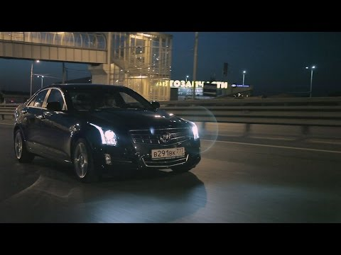 Cadillac ATS, тест-драйв