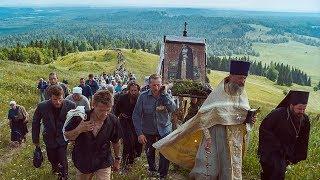 Жанна Бичевская - Как по Божией горе
