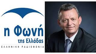 Στρατηγός Ηλίας Λεοντάρης : Ζωτικής σημασίας η παρουσία της Ελλάδας σε οποιαδήποτε συνάντηση.