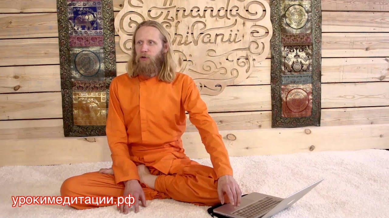 Мантра — Трансцендентное ядро медитации