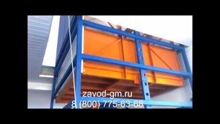 Металлошахтный подъемник/лифт для грузов для зданий/строительства(, 2016-03-06T11:55:06.000Z)