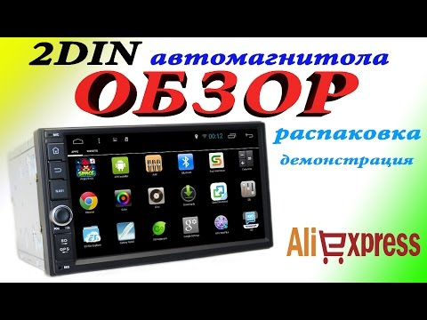 2DIN   Android   1