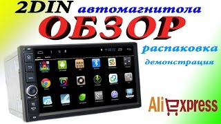 2DIN магнитола на Android из Китая Обзор