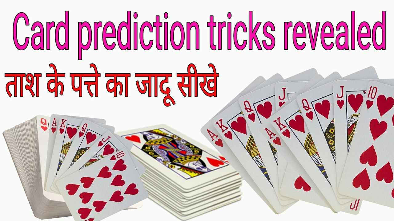 Amazing Card Tricks Revealed