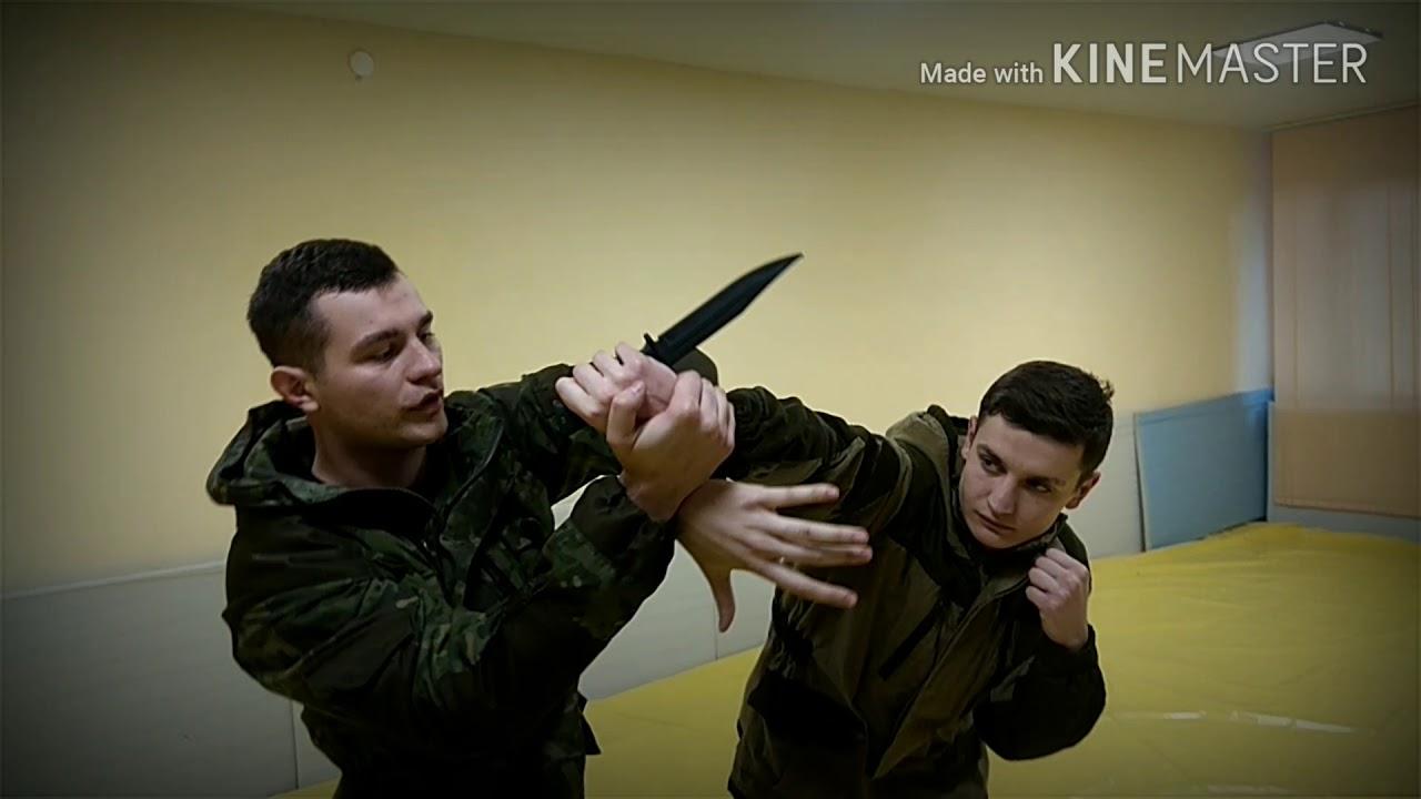 Спецназ: Защита от ударов ножа (Марк Панкрат)