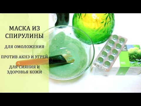 TravZbor – спирулина, применение спирулины: в порошке