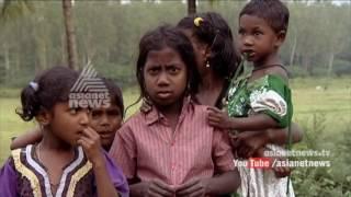 Ente Keralam 06/04/17 EP-04 Wayanad