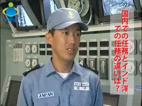 【笹幸恵】遠洋練習航海・若き海の防人たちの雄姿と... 海上自衛隊補給艦「おうみ」電測員インタビ