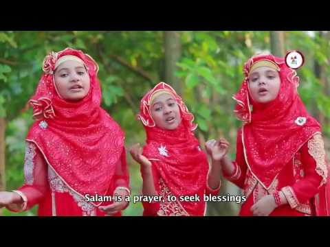 Bangla Islamic Song Dekha Hole Salam Koro Salam Holo Valo Thakar Dowa