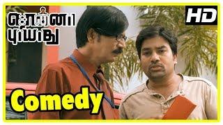 Sonna Puriyathu Comedy Scenes | Part 2 | Shiva | Vasundhara | Manobala | Blade Shankar