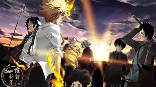 Katekyo Hitman Reborn [AMV] -  Courtesy Call Mp3