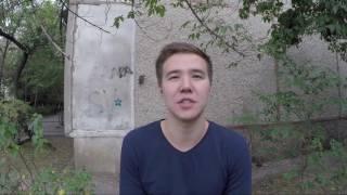 Кредит24 - онлайн займы в Казахстане