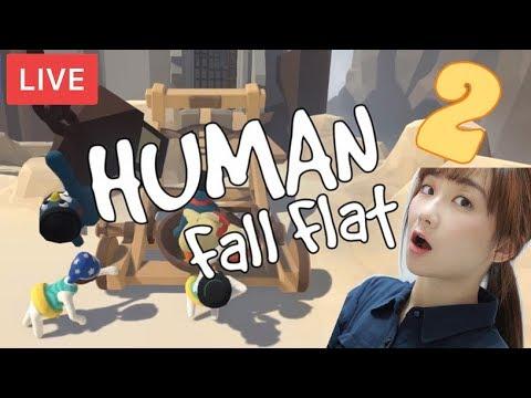 Ody + Stephanie + 我 + 峰 !!今晚要爆機!! Human Fall Flat