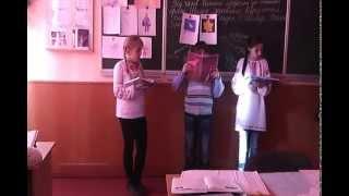 Урок зарубіжної літератури в 5 класі за казкою О  Уайльда Хлопчик зірка