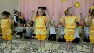 """Танец """"Чунга-чанга""""(Алина Ревенко)"""
