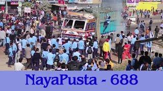 Message from Kohalpur | NayaPusta - 688