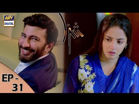 Shiza - Ep 31 - 4th November 2017 - ARY Digital Drama