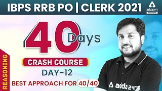 IBPS RRB PO/Clerk 2021 | Reasoning #12 | 40 Days Crash Course | Best Approach 40/40