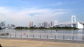Tokyo Skyline / Rainbow Bridge