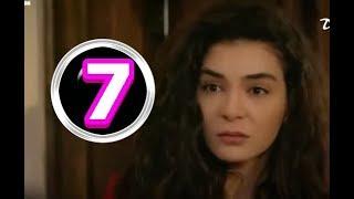Ветреный 7 серия на русском,турецкий сериал, дата выхода