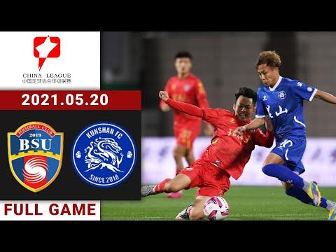 Full 2nd Half Replay | Beijing BSU vs Kunshan FC | 北京北体大 vs 昆山 | 2021/05/20  19:35 CST