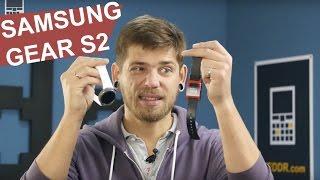Samsung Gear S2 - обзор смарт-часов