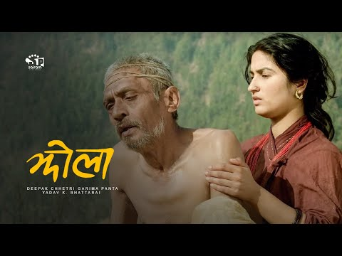"Nepali Movie :  ""Jhola"" Yadav Kumar Bhattrai"