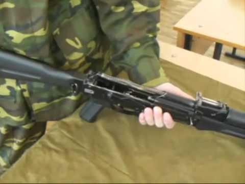 Сборка АК-74