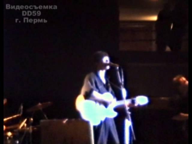 Виктор Цой — Закрой за мной дверь (Пермь)