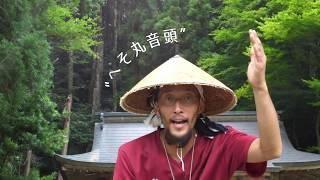 ブギ丸とでべそ / へそ丸音頭【MV】