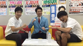 【リーダーチャンネル】信濃岳夫とジャルジャル〜NSC25期の絆〜〈信濃岳夫〉